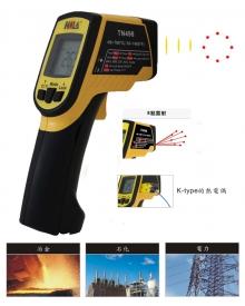 760℃紅外線溫度計